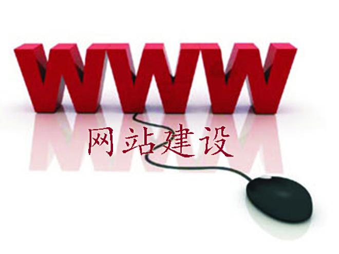 企业官网前端设计