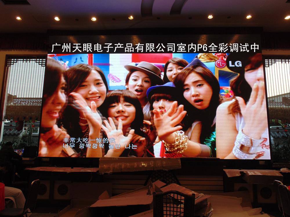 廣州美食街室內P6全彩屏