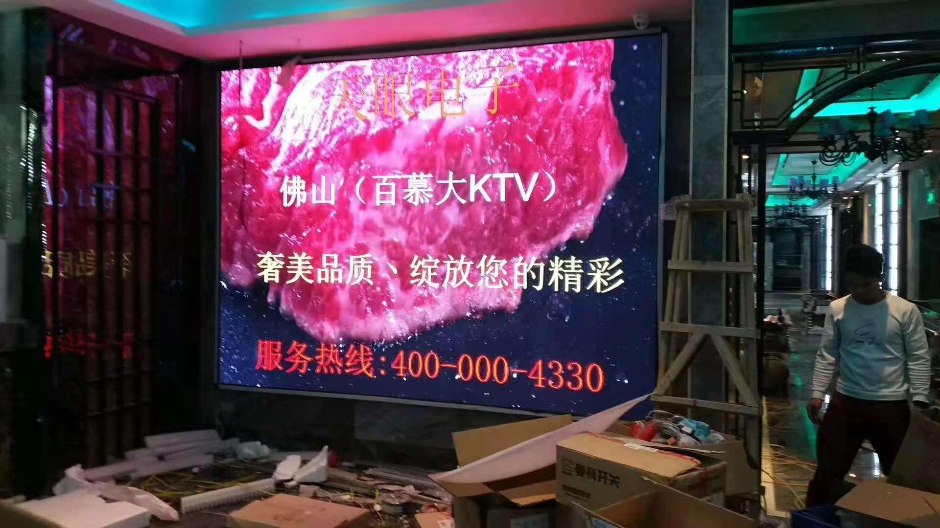 佛山南海百慕大KTV