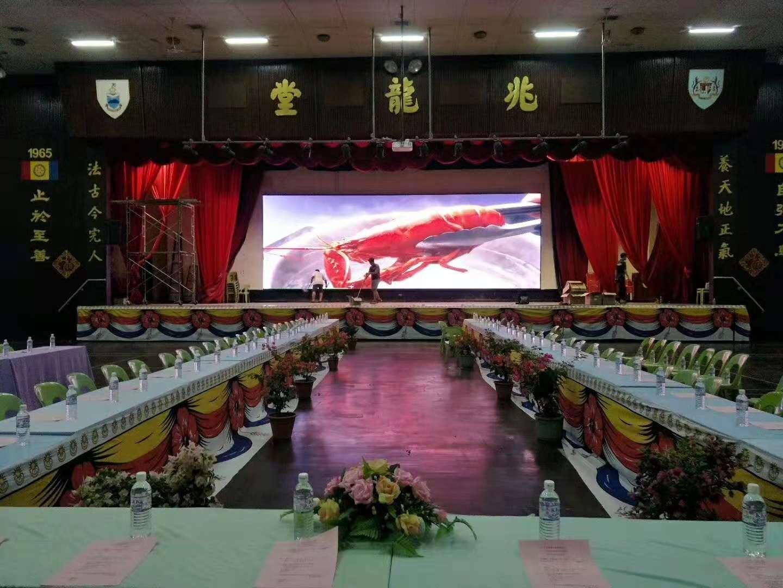 馬來西亞室內全彩