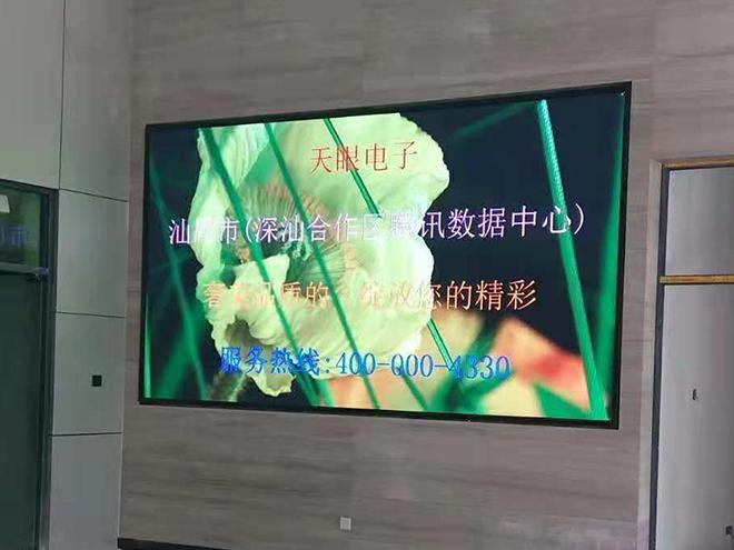 TY汕尾騰訊數據中心