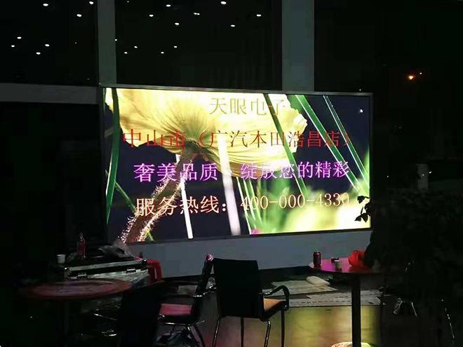 中山廣汽本田浩昌店壓鑄鋁租賃屏