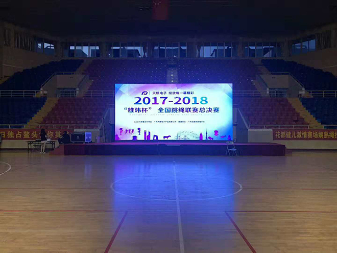廣州花都體育館全國跳繩總決賽