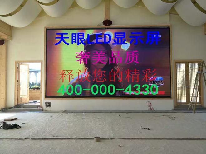 广州黄埔红百合生态园