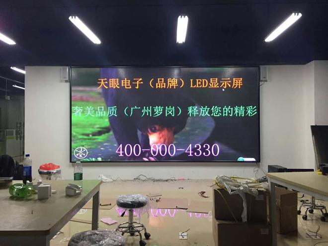 廣州蘿崗數控設備