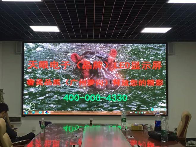 广州萝岗数控设备