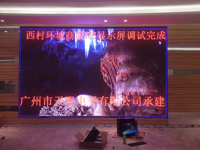 广州荔湾君荟名轩售楼中心