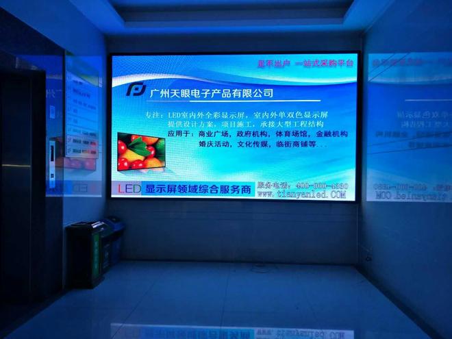 广州增城环保局
