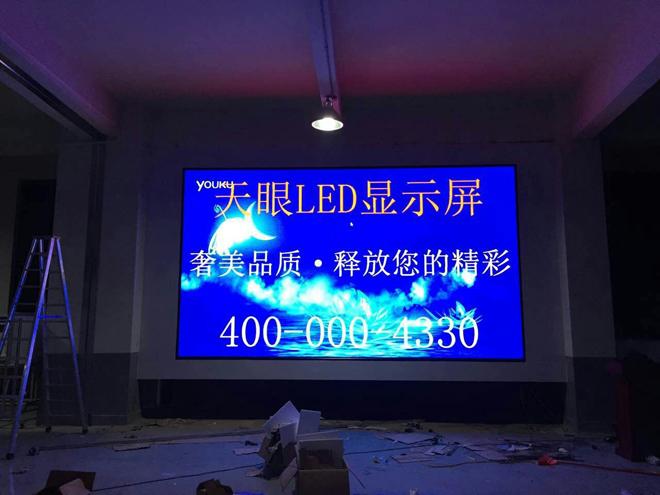 廣州數控設備