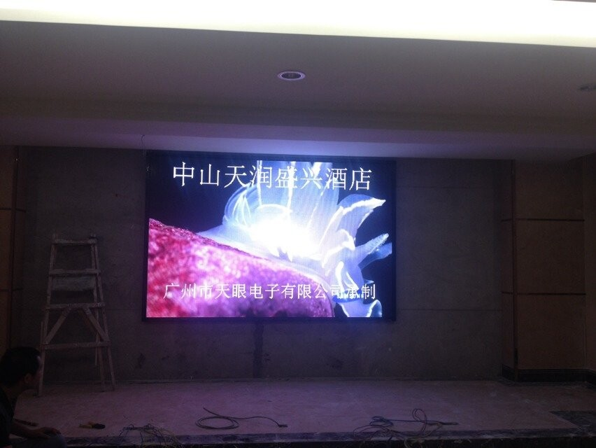 中山天潤興盛酒店LED屏
