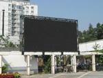 戶外LED廣告屏